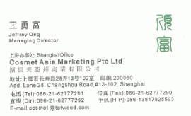 Cosmet Asia Ptd Ltd.
