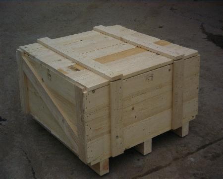 AREND Holzverpackungen GmbH