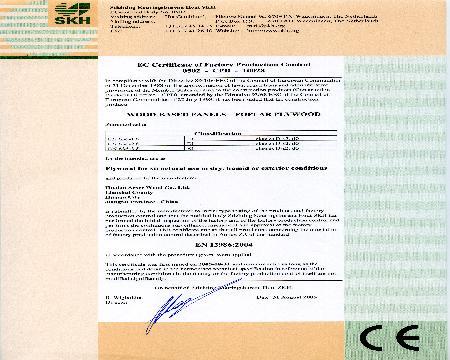 Jiangsu High Hope Arser Co.,Ltd