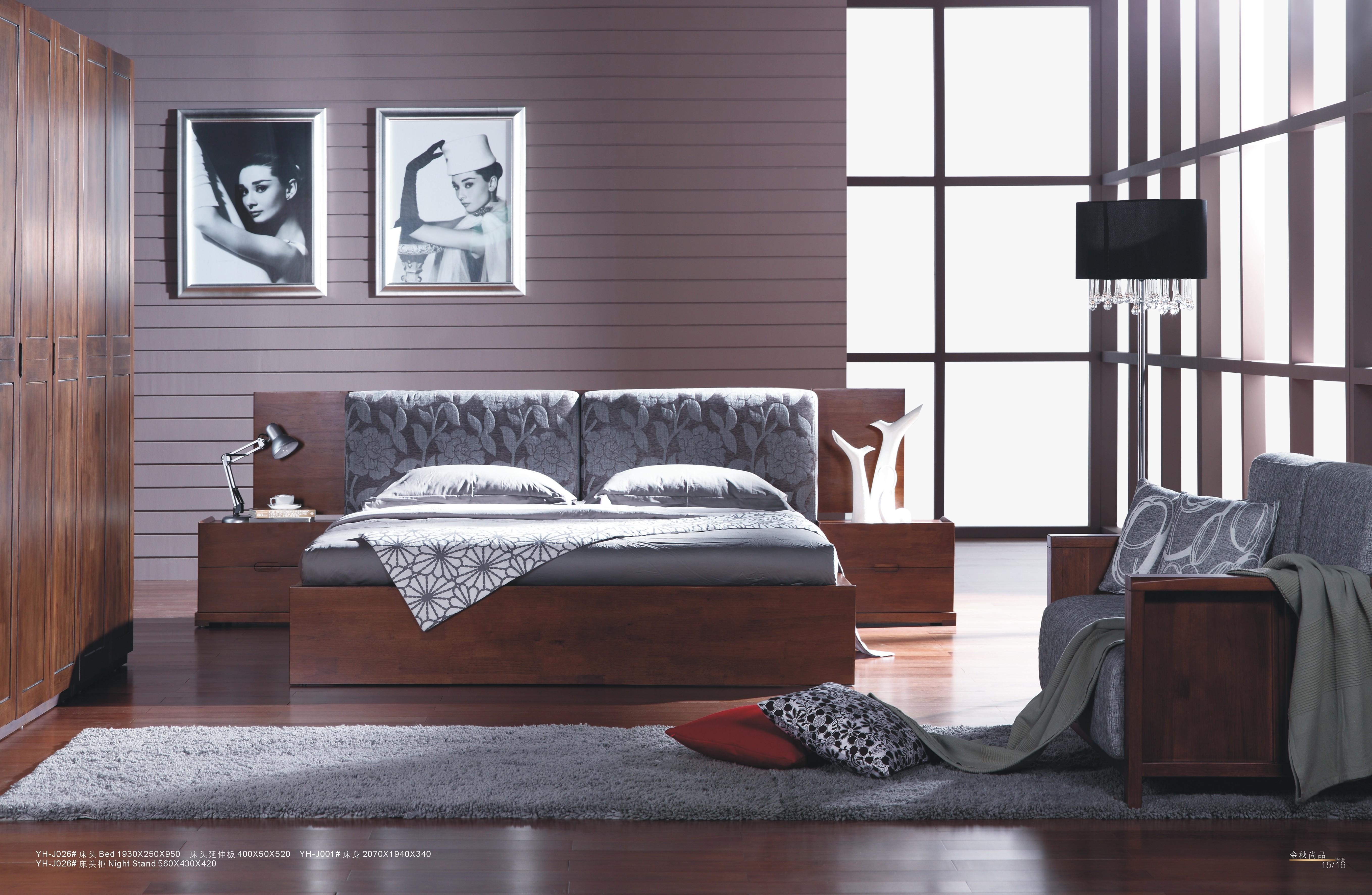 Ensemble pour chambre coucher traditionnel 1 0 1000 for Chambre a coucher ensemble