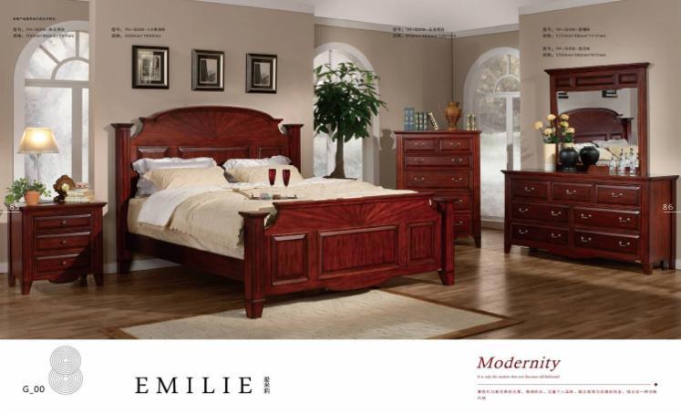 Camere Da Letto Tradizionali : Vendo arredamento camera da letto tradizionale latifoglie