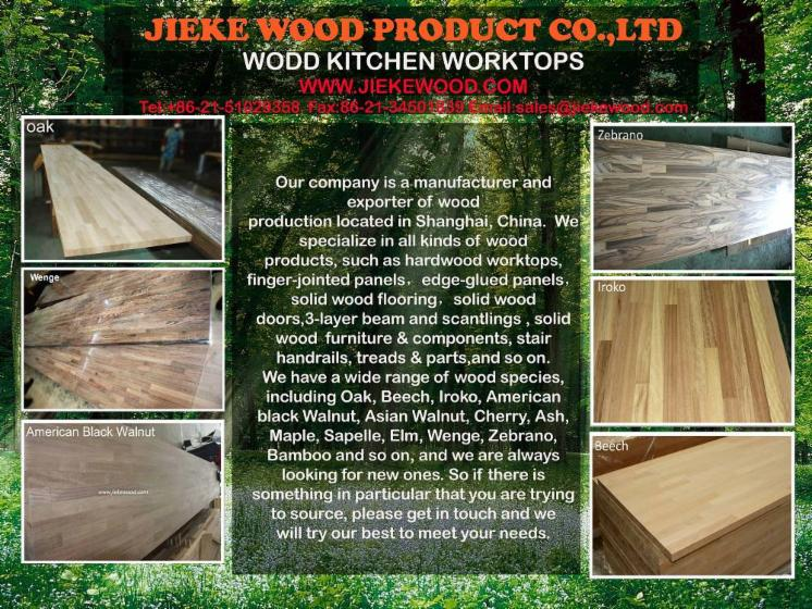 American-walnut-finger-jointed-panels--edge-glued-panels