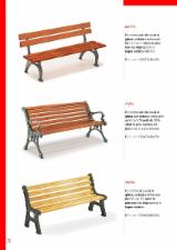 Garden Furniture Pine Pinus Sylvestris - Redwood - Bench with cast iron structures , wood