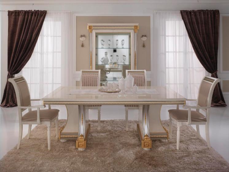 Salle manger classique de luxe for Salle a manger versace