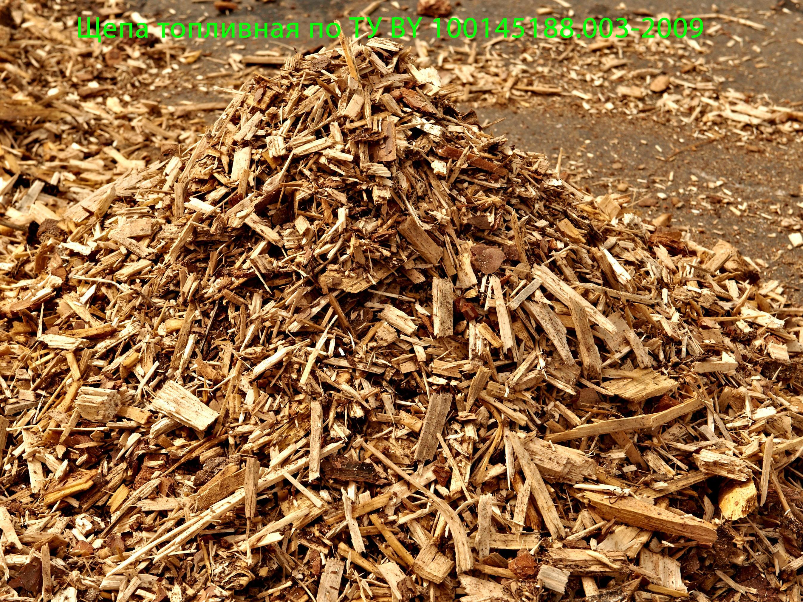 Wood chips bark off cuts sawdust shavings