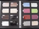 Paneles Reconstituidos - MDF, 2.5-21 mm