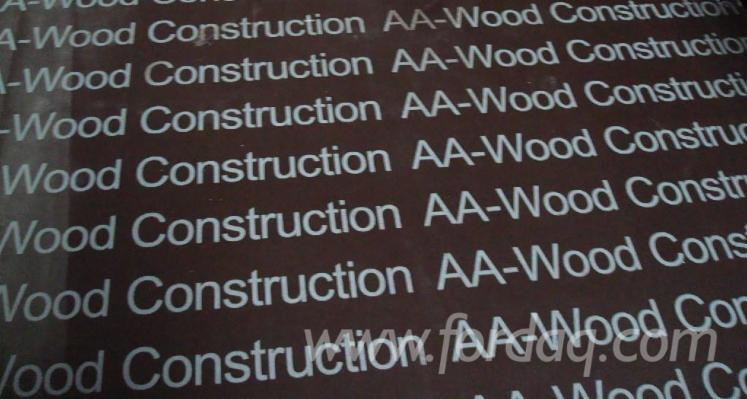 Top-Quality-Dynea-Brown-Film-Faced-Plywood--Dynea-film--Film-faced-plywood
