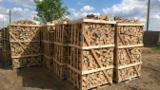 Firelogs - Pellets - Chips - Dust – Edgings For Sale Lithuania - Firewood Cleaved - Not Cleaved, Firewood/Woodlogs Cleaved, Ash (White)