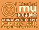 Other Services - The 2nd China (Shanghai) International Wood Expo