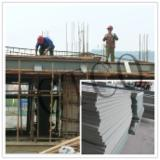 Contrachapado  - Fordaq Online mercado WPC composite board, PVC&wood power&adhensive