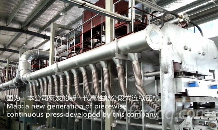 Vend-Ligne-De-Production-Compl%C3%A8te---Autres-Shanghai-Neuf