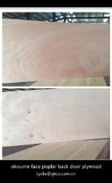 820x2150x2.7mm okoume veneer door skin plywood