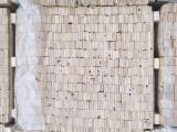 Sawn Timber Other Species - Lumber for pallet in stock 16x75x1100/1200mm
