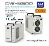 Surface Treatment And Finishing Products For Sale - S&A chiller CW5200 with double output for dual laser cooling