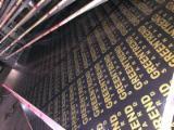 Vend Contreplaqué Filmé (Noir) 6, 9, 12, 15, 16, 17, 18, 20, 21  mm Chine