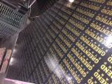 Vend Contreplaqué Filmé (Noir) 12, 15, 16, 17, 18, 20, 21 mm Chine
