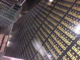Venta Contrachapado Con Film Negro 6, 9, 12, 15, 16, 17, 18, 20, 21 mm China