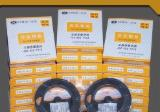 Hardware And Accessories - China EDM Molybdenum Wire for Sale