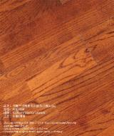 Engineered Wood Flooring Offers from China - Engineered wood flooring