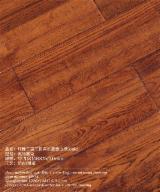 Laminate Flooring - Laminate wood flooring