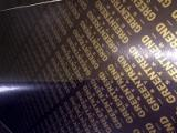Plywood Panels  - Film Faced Plywood, Black Film, Poplar Core, WBP Glue