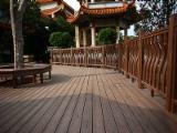 Vend Lame De Terrasse (1 Face Rainurée) Taiwan