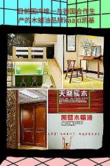 Kaufen Oder Verkaufen  Farben Für Holz - Farben, 100 stücke Spot - 1 Mal