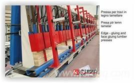 New-CL-LEGNO-Finger-Jointing-Gluing-Press-For-Sale