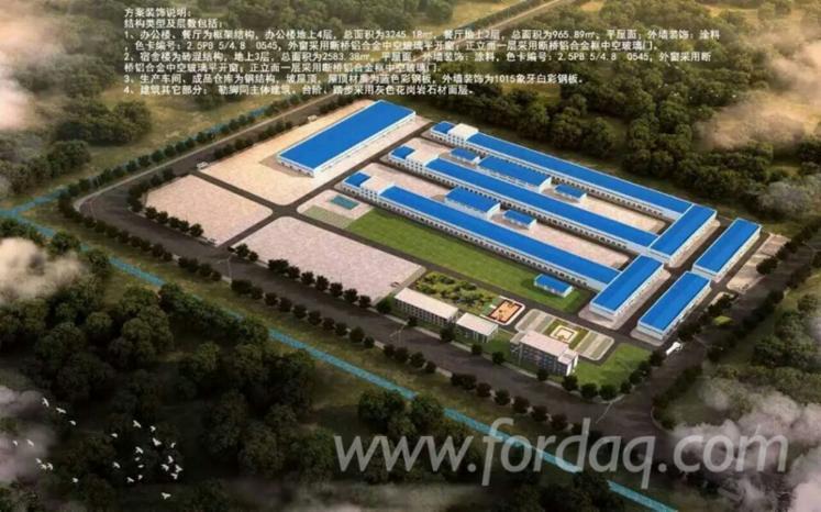 Vend production de panneaux de particules de bres et d 39 osb neuf chine - Panneaux de particule ...