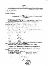 null - anunt licitatie servicii de exploatare forestiera - 27.1.2017