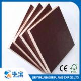18mm brown film faced plywood/shuttering plywoods