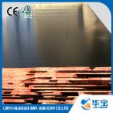 Plywood  Supplies China - 1250x2500mm Film Faced Plywood for Concrete Formwork
