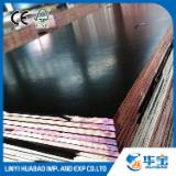 Waterproof Film Faced Plywood Hardwood Core for Constructions, 9; 12; 15; 18; 21 mm