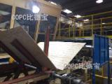 Plywood Supplies - Radiata pine Plywood 45-1000m3/ 1 spot