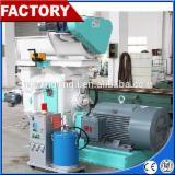 null - Achete machine de ligne de production de pellets