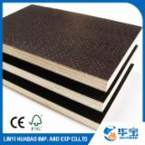 Plywood For Sale - Black Film Faced Plywood AAA Grade, Poplar Core, 18 x 1220 x 2440 mm