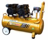 Offers Latvia - Silent50-2 EXC Aflatek Air Compressor