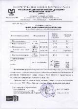 Briquette De Tournesol - Vend Briquette De Tournesol Ucraina