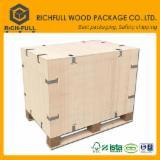 栈板、包装及包装用材 亚洲 - 卡扣箱、快拆箱、快速組裝箱、展覽箱