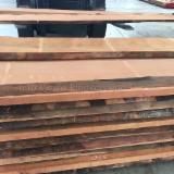Beech  Unedged Timber - Boules importers and wholesale buyers - Beech Loose Timber 22;32;38;45;50;55 mm