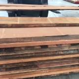 Beech Loose Timber 22;32;38;45;50;55 mm