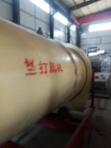Strojevi, Strojna Oprema I Kemikalije Azija - Songli Nova Kina