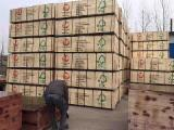 Full Poplar Film Faced Plywood for Construction, 9-21 mm thick