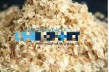 Yakacak Odun Ve Ahşap Artıkları - Ağaç Yongaları – Kabuk – Talaş Ağaç Talaşı (wood Shaving)