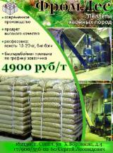 Russia - Fordaq Online market - Pine / Spruce Pellets