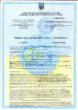 Produse Pentru Tratarea, Finisarea Si Ingrijirea Lemnului - Vand Agenţi De Lustruire