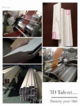 机器,五金及化工 亚洲  - 印刷装饰纸