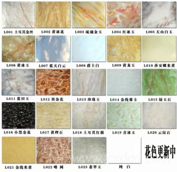 3.2mm PVC Marble Sheet For Hall Decoration