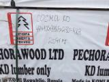 栈板、包装及包装用材 亚洲 - 苏格兰松, 云杉, 500 - 2000 立方公尺 每个月
