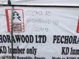 Paletten, Kisten, Verpackungsholz Asien - Kiefer  - Föhre, Fichte  , 500 - 2000 m3 pro Monat